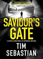 Saviours Gate.jpg